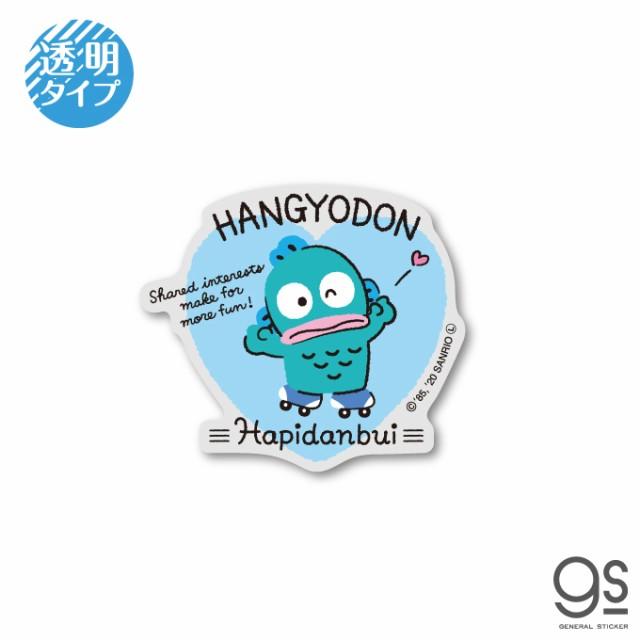 ハンギョドン はぴだんぶい クリアステッカー サンリオ キャラクターステッカー バンド ミュージック イラスト LCS1334 gs 公式グッズ