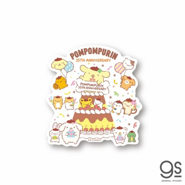 ポムポムプリン 25周年ステッカー お祝い ケーキ アニバーサリー キャラクターステッカー サンリオ イラスト LCS1347 公式