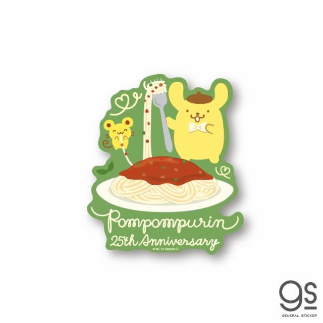 ポムポムプリン 25周年ステッカー パスタ アニバーサリー キャラクターステッカー サンリオ イラスト かわいい LCS1348 公式