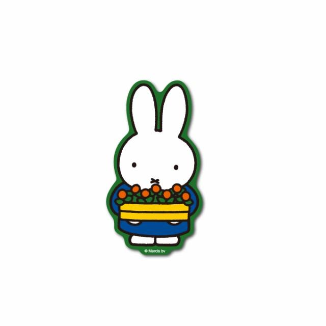 miffy ミッフィー お花 キャラクターステッカー 絵本 イラスト かわいい こども ダイカット うさぎ うさこちゃん 人気 MIF004