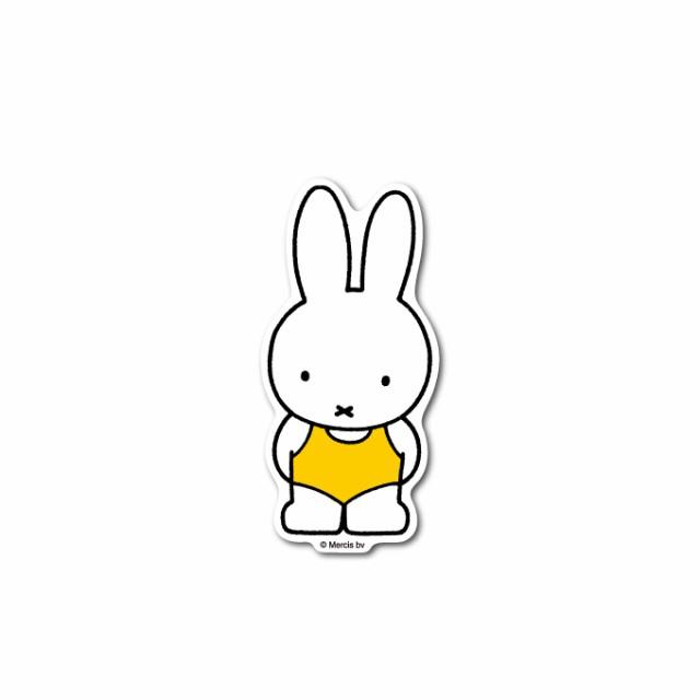 miffy ミッフィー 水着 キャラクターステッカー 絵本 イラスト かわいい こども ダイカット うさぎ うさこちゃん 人気 MIF006