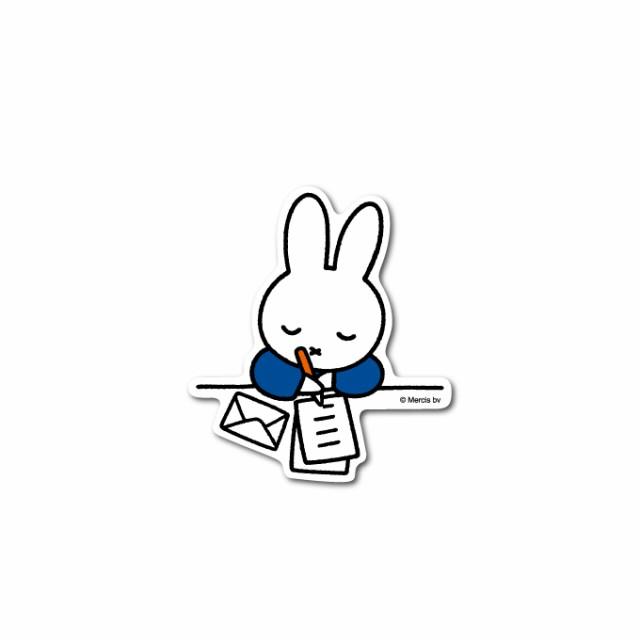 miffy ミッフィー 手紙 キャラクターステッカー 絵本 イラスト かわいい こども ダイカット うさぎ うさこちゃん 人気 MIF010