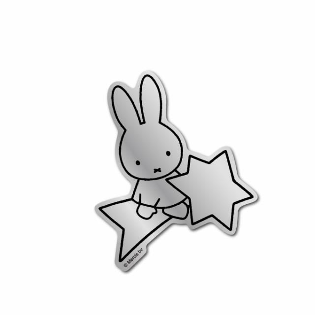 miffy ミッフィー 星 シルバー 鏡面タイプ キャラクターステッカー 絵本 イラスト かわいい こども うさぎ 人気 MIF014