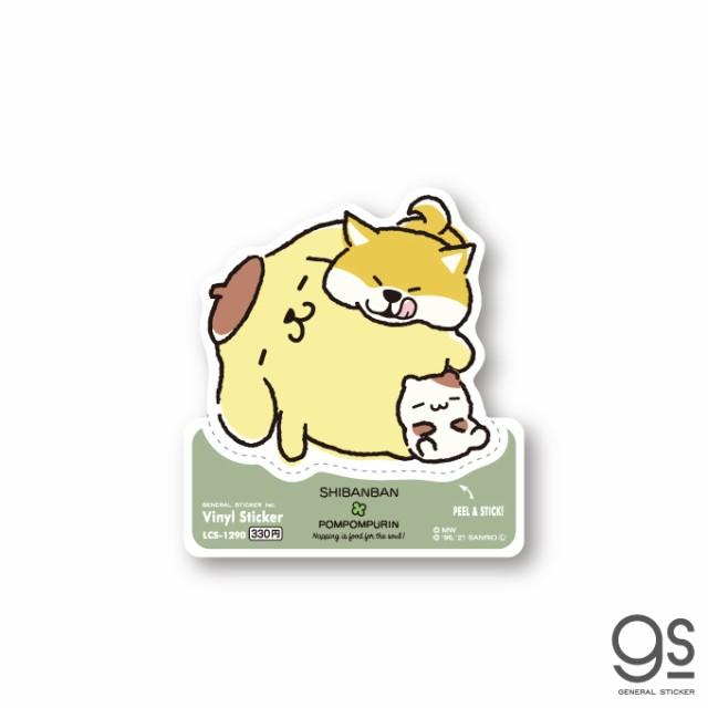 しばんばんxポムポムプリン 緑 ごろごろ キャラクターステッカー サンリオ コラボ イラスト かわいい 人気 柴犬 いぬ LCS1290