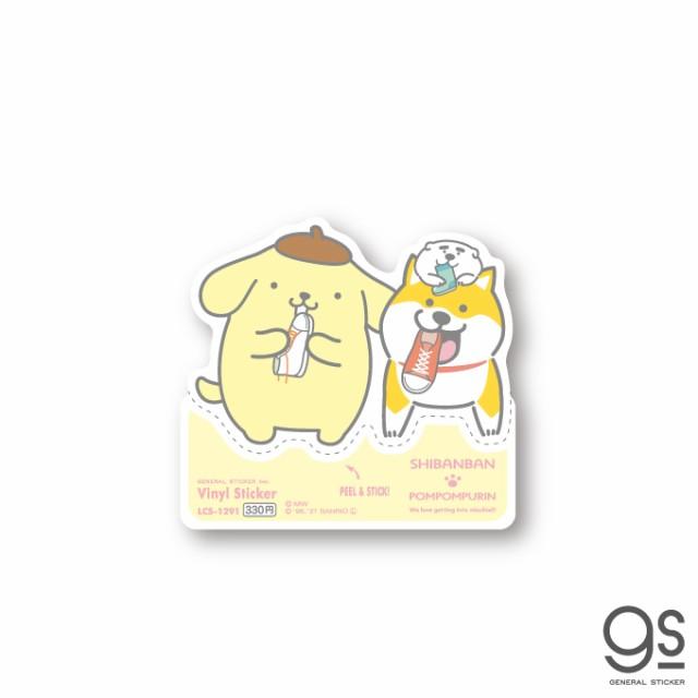 しばんばんxポムポムプリン 黄色 スニーカー キャラクターステッカー サンリオ コラボ イラスト かわいい 人気 柴犬 いぬ LCS1291