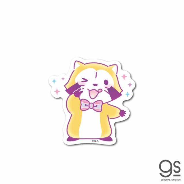 ラスカル ミニステッカー ピース キャラクターステッカー あらいぐま アニメ 人気 かわいい RAS011 gs 公式グッズ