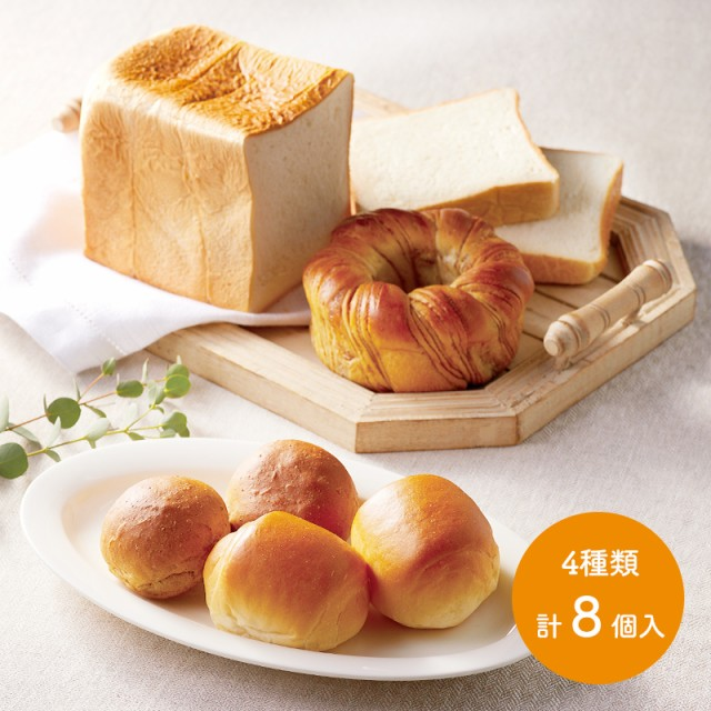 【送料無料】 金谷ホテル ベーカリー ブレッド 4種類 計8個 ロイヤル キャラメル リング バター ロール ブラン パン セット プレゼント 2