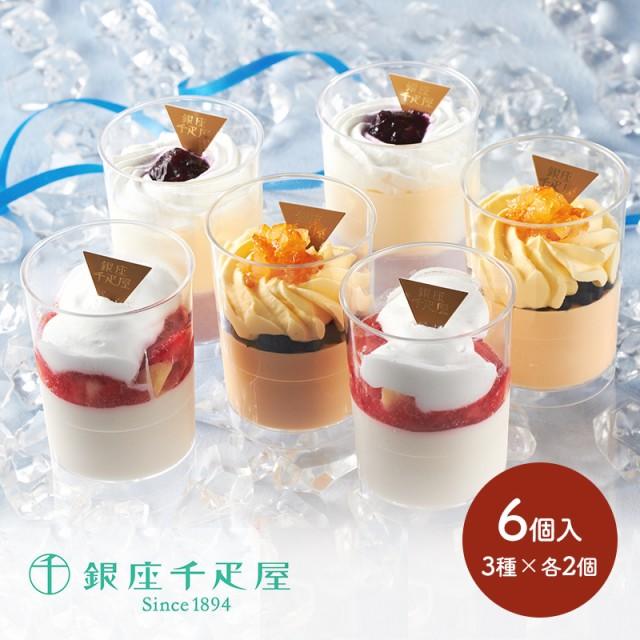 【送料無料】 「 銀座千疋屋 」 銀座パルフェ 3種類 計6個 ギフト 洋菓子 パフェ デザート フルーツ プレゼント セット 詰合せ 2019 SK15