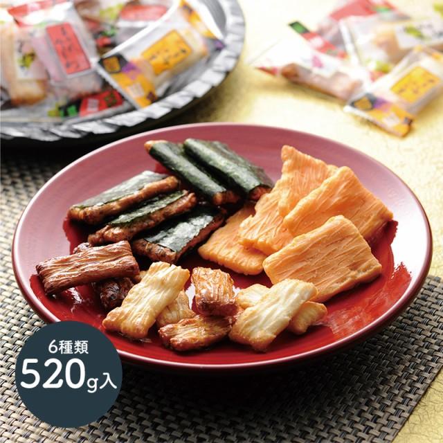 【送料無料】 和菓子 おせんべい かき餅 おかき 海苔 えび 醤油 サラダ 個包装 6種類 520g 缶 煎餅 せんべい詰合せ スイーツ プレゼント