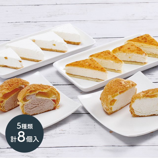 【送料無料】 乳蔵 北海道 シュークリーム 焼き プリン チーズ ケーキ レアチーズケーキ 5種類 計8個 セット ミルク チョコ プレゼント