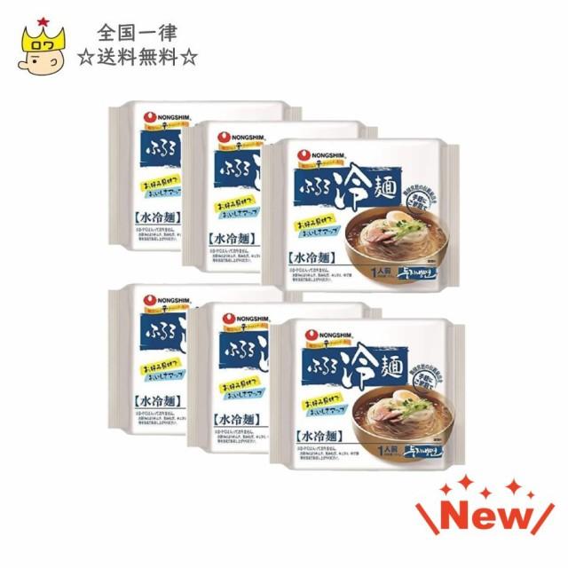 ふるる冷麺 水冷麺 農心 155×6食セット