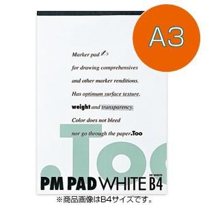 PMパッドホワイト 50枚綴り A3判 (447×309mm) ※規格サイズより少し大きめ .Too