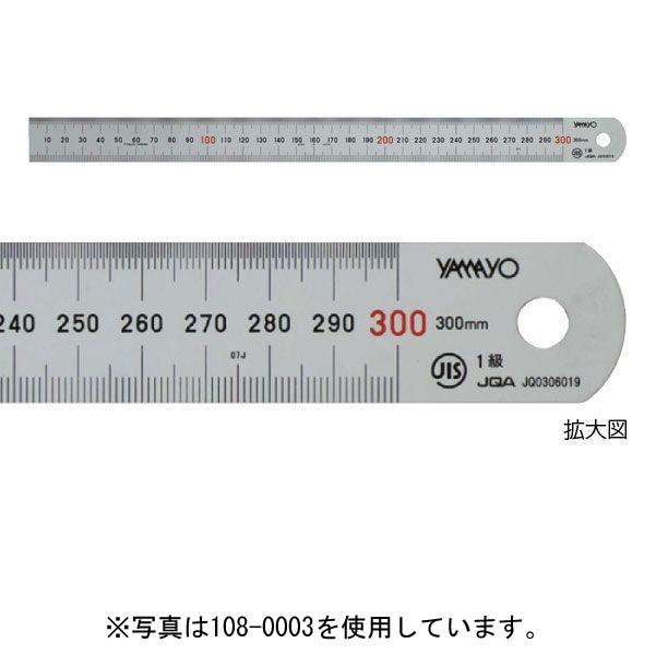 ヤマヨ測定機 ヤマヨ シルバー直尺 100cm 品番:108-0005 (マービー)