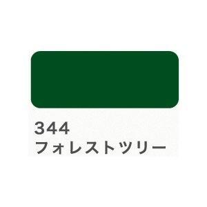 ターナー ミルクペイント for ガーデン 450ml フォレストツリー