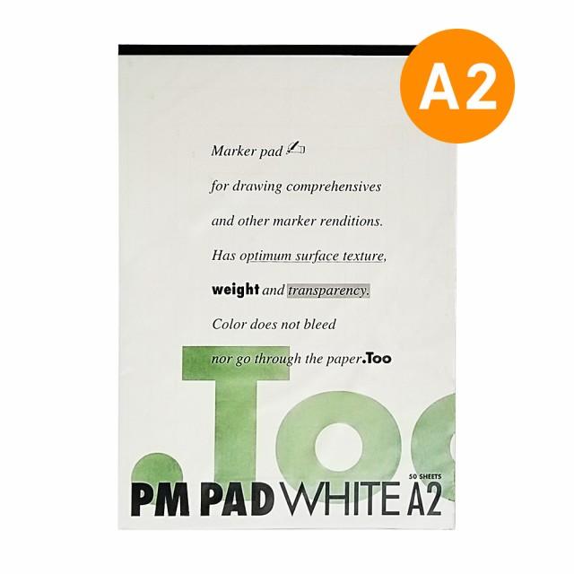 PMパッドホワイト A2 .Too 64100005
