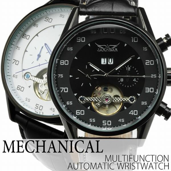 送料無料 男性用 腕時計◆自動巻き ブラックケース トリプルカレンダー テンプスケルトン 機械式【fh uw ma】