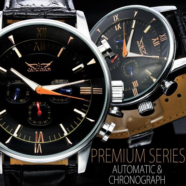 男性用 腕時計◆全針稼動 ビッグフェイス・自動巻クロノグラフ【ブラック】【保証書付】【fh uw ma】