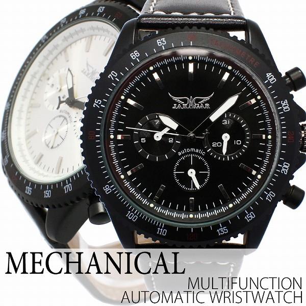 【送料無料 男性用 腕時計】自動巻き腕時計 ATW015 ブラックケース 日付カレンダー 24時間計【fh uw ma】
