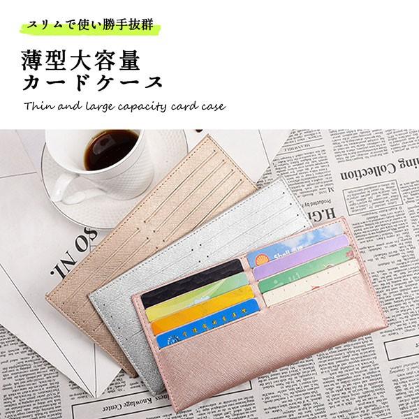 カードケース スリム レディース 薄型 大容量 マルチケース 札入れ おしゃれ かわいい シンプル 送料無料