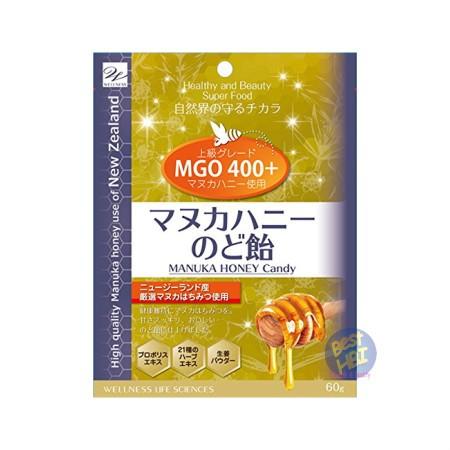 マヌカハニー のど飴 60g(4573261220259)