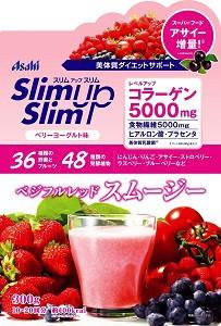 スリムアップスリム ベジフルレッドスムージー ベリーヨグルト味 300g(4946842637300)