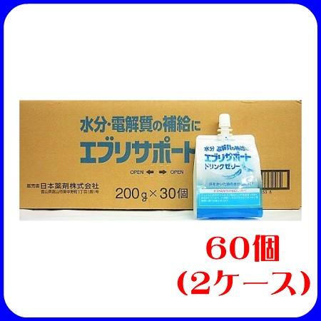日本薬剤 【2ケース】エブリサポート ドリンクゼリー 200g入り×60個 【お取り寄せ】(4954097915531-2)