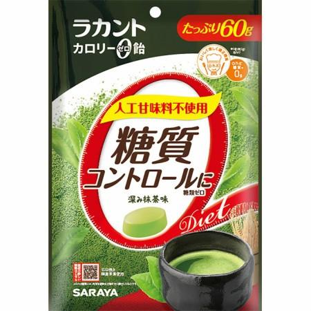 ラカント カロリーゼロ飴 深み抹茶 60g 【8袋セット】【お取り寄せ】(4973512277771-8)