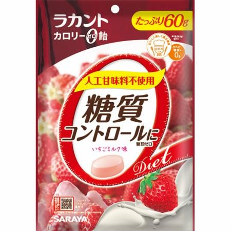 ラカント カロリーゼロ飴 いちごミルク 60g 【8袋セット】【お取り寄せ】(4973512277757-8)