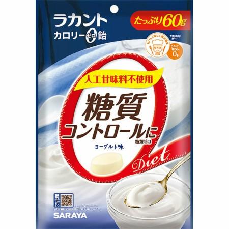 ラカント カロリーゼロ飴 ヨーグルト 60g 【7袋セット】【お取り寄せ】(4973512277740-7)