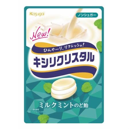 キシリクリスタル ミルクミントのど飴 71g 【2袋セット】【メール便】(4901326130180-2)