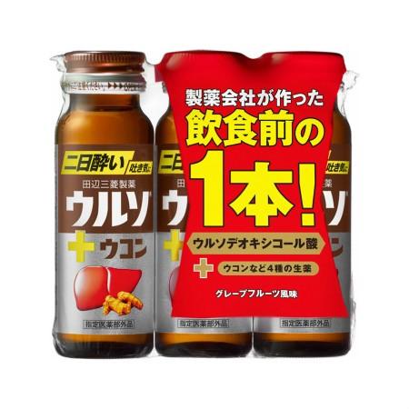田辺三菱製薬 ウルソウコン 50mL×3本 【4個セット】【お取り寄せ】(4987128215850-4)