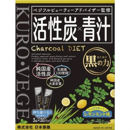 日本薬健 活性炭×青汁 レモンミント味 30包 【3箱セット】【お取り寄せ】(4573142070195-3)
