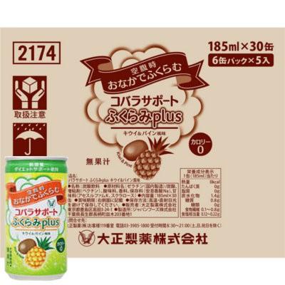 大正製薬 コバラサポート ふくらみplus キウイ&パイン風味 185mL×30缶(1ケース)【お取り寄せ】(4987306021761)