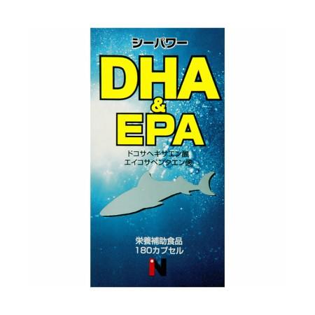 タモン シーパワーDHA&EPA(450mg×180カプセル) 【5個セット】【お取り寄せ】(4987656130052-5)