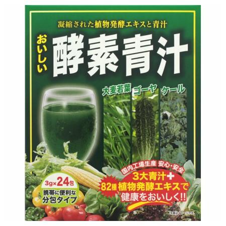 おいしい酵素青汁 24包【3個セット】【お取り寄せ】(4560121430118-3)