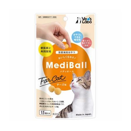 ジャパンペット メディボール チーズ味 猫用【メール便】【5個セット】【お取り寄せ】(4560191494119-5)