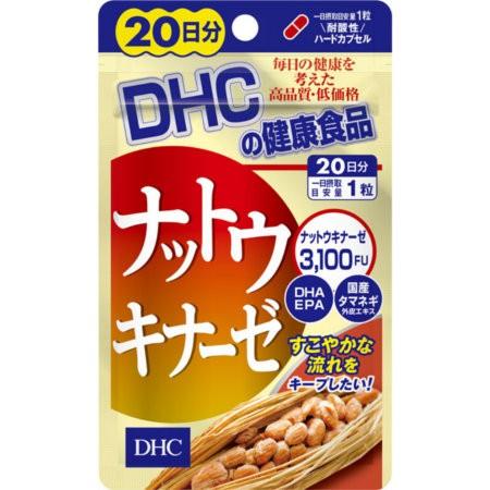DHC ナットウキナーゼ 20日分【メール便】【お取り寄せ】(4511413406762)