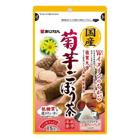 国産菊芋ごぼう茶 15包【3個セット】【メール便】【お取り寄せ】(4965919492710-3)