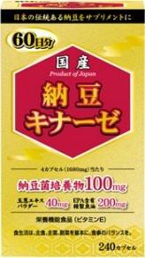 タモン 国産 納豆キナーゼ 240カプセル(60日分) 【お取り寄せ】(4987656132704)