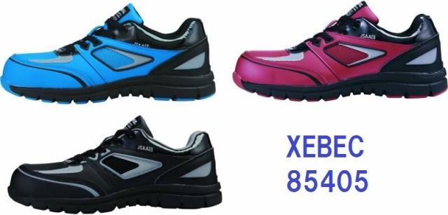 安全靴 ジーベック 85405 xebec 安全靴スニーカー