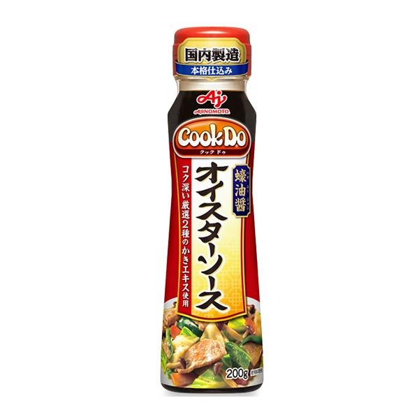 オイスターソース クックドゥ 200g 味の素 管理番号022008 調味料