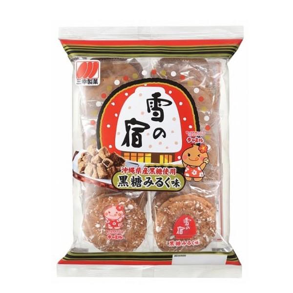 三幸製菓 雪の宿 黒糖みるく味 24枚入 管理番号172009 米菓