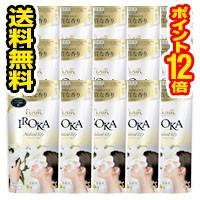 ■15個セット・送料無料・ポイント12倍■花王 フレア フレグランス IROKA 柔軟剤 ネイキッドリリーの香り 詰め替え(480ml)(hom-04877-490