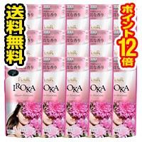 ■15個セット・送料無料・ポイント12倍■花王 フレア フレグランス IROKA 柔軟剤 シアーブロッサムの香り 詰め替え(480ml)(hom-04883-490
