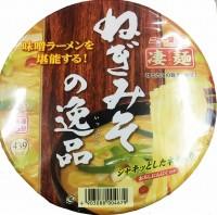 凄麺ねぎみその逸品 133G 12個 ヤマダイ ニュータッチ (4903088004679-12)