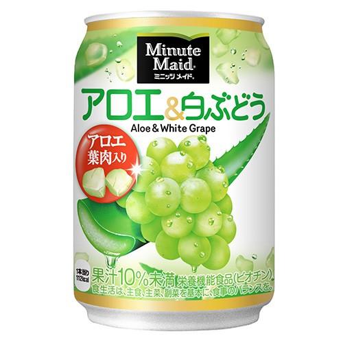 ミニッツメイド 朝の健康果実 アロエ 白ぶどう 280g缶×24本