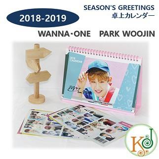 【K-POP・韓流】 WANNA・ONE PARK WOOJIN 卓上カレンダー2018 韓流 ワナワン SEASON'S GREETINGS シーズングリーティング/おまけ:生写