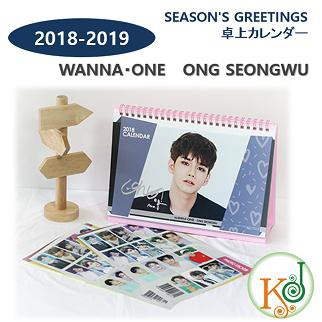 【K-POP・韓流】 WANNA・ONE ONG SEONGWU 卓上カレンダー2018 韓流 ワナワン オン・ソンウ SEASON'S GREETINGS シーズングリーティング/