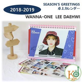 【K-POP・韓流】 LEE DAEHWI WANNA・ONE 卓上カレンダー2018 韓流 ワナワン イ・デフィ SEASON'S GREETINGS シーズングリーティング/お