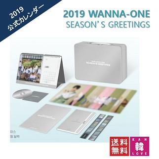 【初回特典付き】WANNA-ONE 2019 SEASON'S GREETINGS 公式カレンダー(リージョン:ALL) ワナワン/おまけ:トレカ(8809634262172)